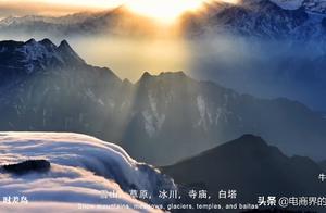 四川旅游宣传片《丁真的世界》曝光!网友:我一直以为丁真在西藏