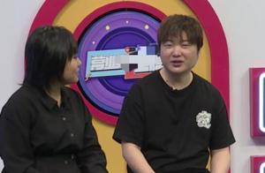 综艺导演爆料关晓彤对他冷漠,对明星热情?却赞其性格真实直率