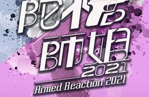 2021年TVB超多部新剧,你最想看哪部呢?