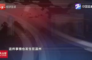 男子吊打3岁儿子拍视频,竟只为刺激出走妻子?被刑拘!