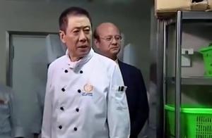 北京大厨到香港吃烤鸭,尝一口鸭子,立马查出问题所在