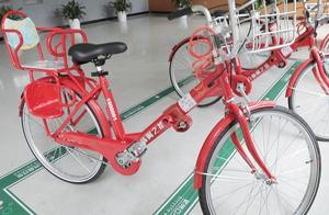 亲子版小红车回归杭州!儿童节起投放2000辆
