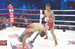 中国名将吴雪松重拳KO泰范,读秒后直接打蒙,对手一头砸向擂台