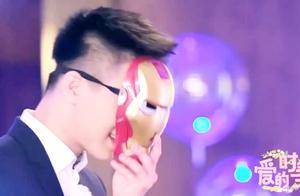 奚梦瑶以为恋爱对象是吴亦凡,揭开面具失望了:快让你姐领回去!