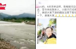桂林一对母子过桥时不慎落水!孩子获救,妈妈当场被大水冲走