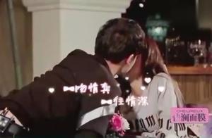 付辛博和颖儿一吻定情,表示两人的感情不会因节目结束而停止。