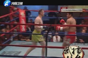 反败为胜!中华英雄王洪祥惨遭对手读秒,直接怒起暴力KO对手!