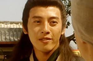 96年《笑傲江湖》主题曲,谭咏麟唱的真好听,剧中吕颂贤真帅