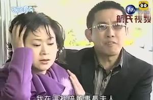 天国的嫁衣:陆子皓妈妈终于想起推自己的凶手,赶去阻止婚礼!