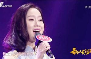 《绒花+我爱你塞北的雪+小白杨》,歌从黄河来,民歌联着唱!