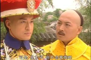 这个大阿哥既然还想来当皇帝,你连皇太子都比不过,更不说雍正!