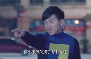 鸡毛飞上天:陈路偷偷卖花,竟被哥哥发现,追到他一顿暴打!