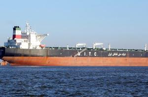 4艘航母围困伊朗,全球油轮不让进,还有8千美军在待命?