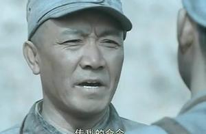 亮剑,李云龙干掉坂田