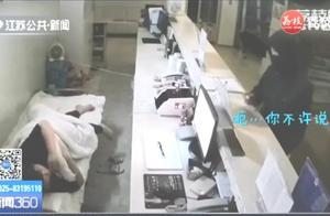 最怂劫匪!男子持刀抢劫宾馆店员:跟你说个事,你不许说话