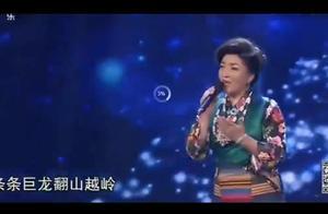 她才是《天路》真正的原唱,第一次听,绝对天籁之音,超越韩红