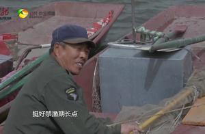 松花江禁渔开始    严禁撒网捕捞