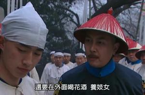 雍正王朝:魏东亭儿子埋怨四爷,不料四爷直接怒斥逼死你爹的是你