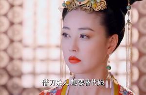 武媚娘传奇:徐慧中毒昏迷不醒!却是为媚娘挡刀!下毒的竟是她!