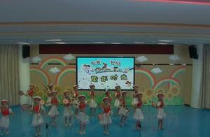 六一儿童节演出舞蹈《童年时光》