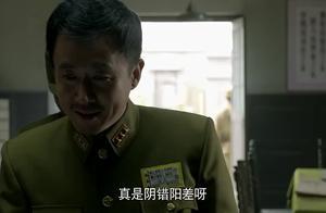 士兵假冒充营长偷取物资,不料却被国军长官抓了个正着