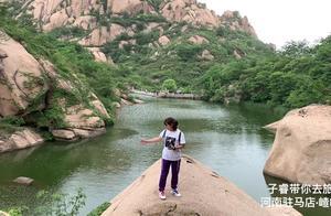 《西游记》唐僧收白龙马,就在河南驻马店嵖岈山这个地方拍摄的
