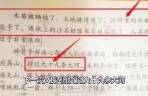 8岁学生质疑《羿射九日》的用词,网友:现在的小朋友不好骗了!