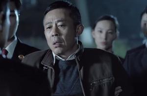 一看侯亮平把自己带到了豪宅,赵德汉马上崩溃了,一下车腿都软了
