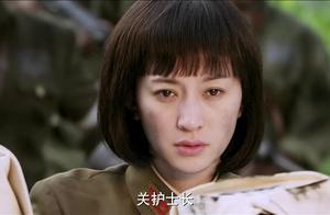 国军营长脑袋里有弹片,为不让心上人知道,只能默默地看她离开