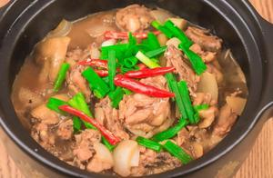 鸡肉最好吃的做法,不用炒不用炸,口感不柴又鲜嫩,家人都爱吃