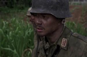 我的团长我的团:士兵们回到禅达,走到村口看到这景象却愣住了!