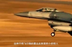 不明飞行物速度极快 F22和F35携手拦截失败 美基地拉响战斗警报