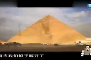老梁:揭秘金字塔不为人知的秘密!听后让人不寒而栗