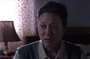 小麦进城:刘雅致害得小麦破产,林丛知道了,气的把她打了一顿