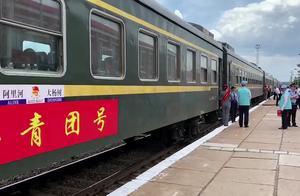 全国唯一高考专列发车   满载着考生梦想驶向远方阿里河