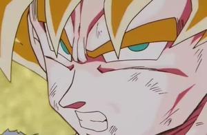 龙珠:弗利沙彻底激怒悟空,悟空首次变成超级赛亚人