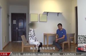 租房四个月宝宝被查出白血病夭折 租户认为是房屋甲醛超标惹的祸