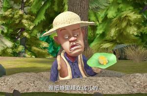 熊出没:强哥葡萄都蔫了,本来天气就不好,这下解渴东西都没了