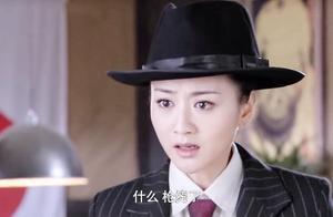 胡小姐找田中要用钱赎回老五,不想却刚好看到老五被枪毙