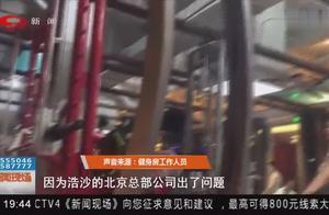 浩沙健身置业广场店已停业