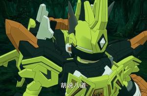 斗龙战士中原暗龙像幽灵一样潜入东方末脑海,东方末的过去好黑暗