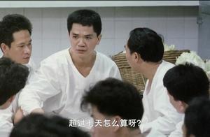 """香港电影""""四大恶人""""只剩下黄光亮了,他演技也是很棒的"""