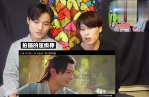 外国人第一次听,《东宫》的OST《爱殇》反应,好听!