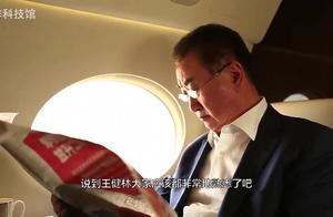 王健林:我们经理牛的要命,他一离开万达,谁也不理他