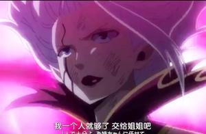 妖精尾巴:米拉吸收撒旦之魂,那种力量都让我很激动,充满暴力!