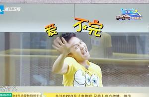 邓超蹦床上秀舞姿,李晨一下就猜到,不愧是同一年代的人!