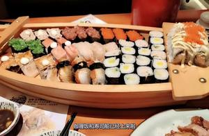 寿司vlgo:吃寿司一餐,一个人花费159元,算不算贵?