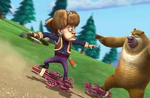 熊出没:光头强被蕨菜缠身,还要躲避熊熊的追赶,真是不易呀