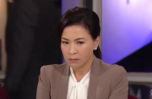 19-5:苏玉华为黎耀祥借出公司股份,女总裁一开会就知道要出大事