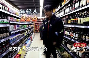 佟大为到超市一看火大了,比我昨天买的便宜,孟非询问被坑多少钱